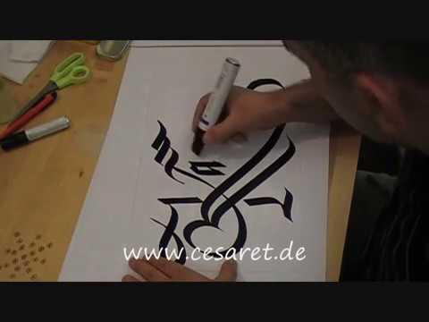Türkce Hat sanati kaligrafi kalligraphie latin hatti
