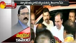 KSR Political comment on KCR's Tirumala visit..