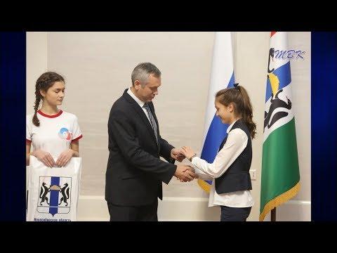 В День России пятерым бердчанам вручит паспорта временно исполняющий обязанности губернатора Андрей Травников