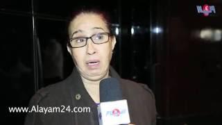 ممثلة مغربية مهددة بالإفراغ: فين غادي نمشي أنا ووليداتي