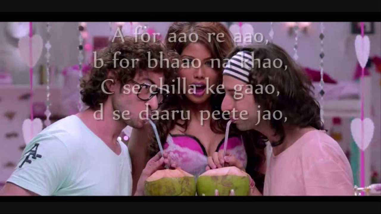 Yaariyan (2013) - Indian Movies Hindi Mp3 Songs Download