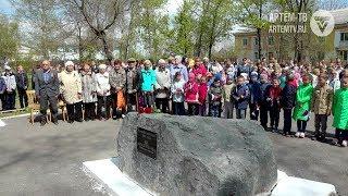 В ТО «Шахта «Амурская»   состоялся митинг, посвященный Дню Победы