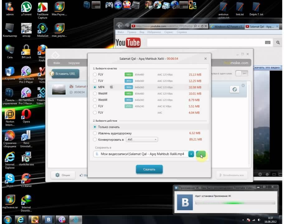 téléchargement freemake video downloader