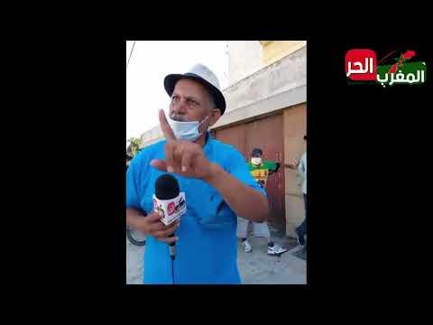 شوفوا شنو واقع قدام مدابغ الجلد بالمحمدية : ضيعونا في حقوقنا و ضاعت المكتسبات في عهد هذا المدير