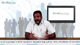 Bizbilla com The world best Global b2b portal and global Marketplace video