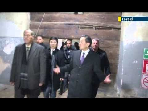 Chinese FM visits Church of the Nativity