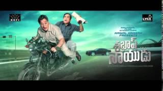 Sabash Naidu Movie Motion Poster