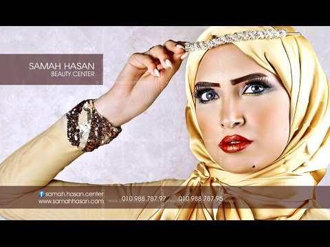 The best make-up video .from Samah Hasan