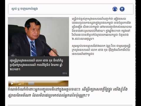 Interview Thong Khon  Around Tourism Sector in Cambodia