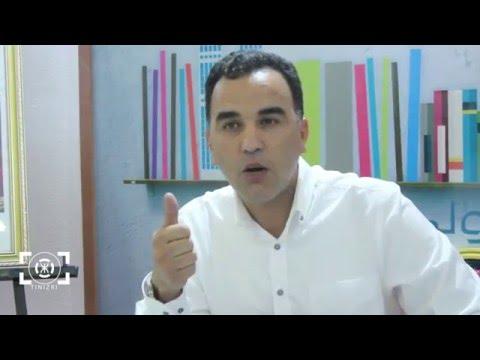 حفل توقيع كتاب « Etude de cas – Marketing » للأستاذ حسن أزواوي