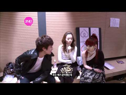 2NE1_TV_Season 2_E06-1_ We're YG Family