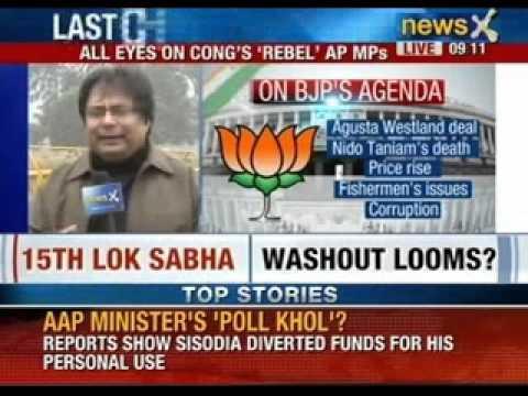 PM Manmohan Singh hopes Telangana bill to pass this session - NewsX
