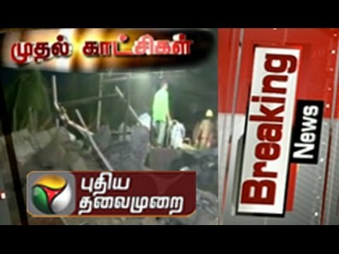 Building collapses in chennai; many feared trapped update04
