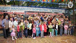 Праздничные гуляния в честь дня Ивана Купалы