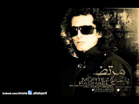 Morteza pashaei yeki hast english lyrics