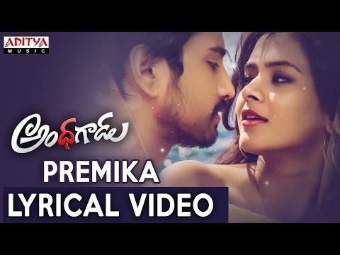 Premika-Song-With-Telugu-Lyrics---Andhhagadu-Movie-Songs