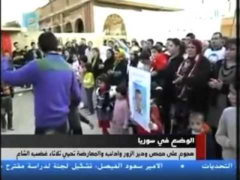 Mosaic News - 12/20/11: Egyptian Women Protest Against Military Violence