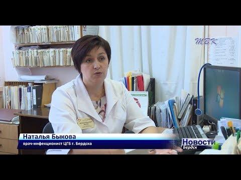В Бердске зарегистрировано более 850 ВИЧ-позитивных пациентов