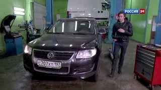 """Вторичка"": обзор Volkswagen Touareg GP // АвтоВести 149"