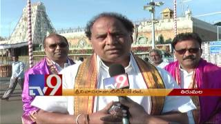 Grand arrangements for CM KCR in Tirumala..