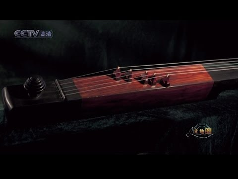 Documentary about the reconstructed zhu (筑) zither from China