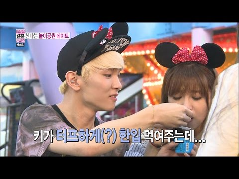 key and eunji blind date eng sub The following wgm taeun couple episode 20 eng sub has been released kshow123 will always be the first to have the episode so please.