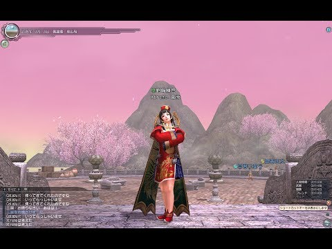 รีวิว Dynasty Warriors Online Z japanese