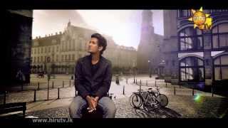 Athwel Bendan - Niran Fernando