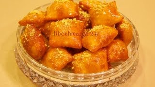 Cooking | shirini gooshfil Ø´Û�ر | shirini gooshfil A˜A´A›A¯A¿A½A˜A±