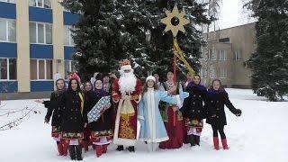 Новорічні привітання від курсантів та студентів ХНУВС