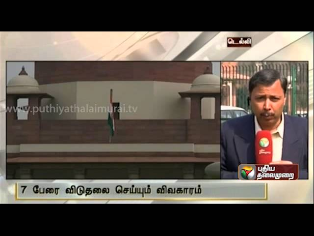 Central Government files an Appeal in the Supreme Court