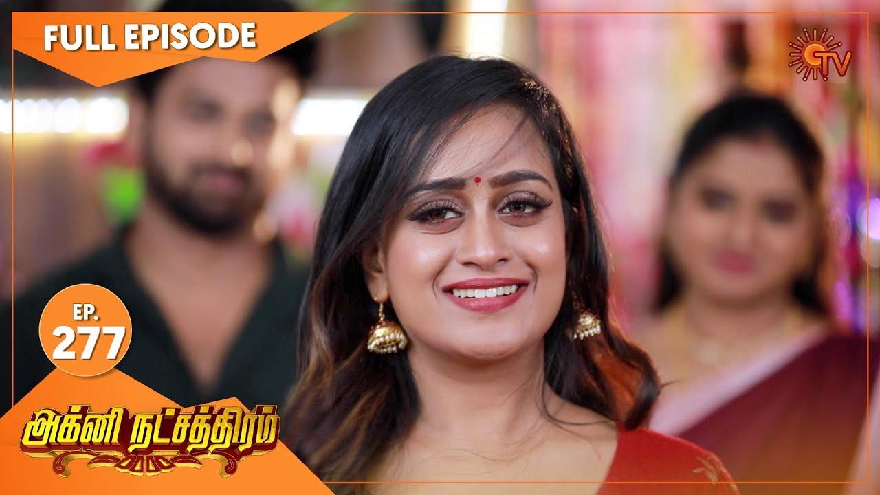 Agni Natchathiram - Ep 277   16 Oct 2020   Sun TV Serial   Tamil Serial