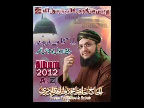 Bapa Ka Hai Farman Or Madni Maqsad Bhi - Hafiz Tahir Qadri New 2012 Album's Kalaam