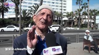 واش عرفتوه: حكيم بن شماس ممثل عند مغاربة | واش عرفتوه
