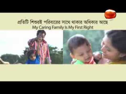 My Caring Family is my First Right - Aparajeyo Bangladesh telecast with channel 24