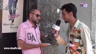 رمضانيات: شكون هو الصحابي الملقب بـدو النورين؟ | رمضانيات