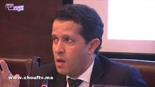 ارتفاع قيمة أسهم كولورادو بالسوق المغربية مع ارتفاع النتائج الصافية برسم سنة 2017 | مال و أعمال
