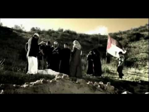 Tell me why - Palestine