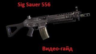 Винтовка Sig sauer 556 / Infestation: Survivor Stories / Видео, ролики, трейлеры, гайды