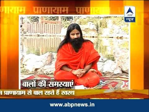Baba Ramdev's Yog Yatra: How to get cure from hair problems