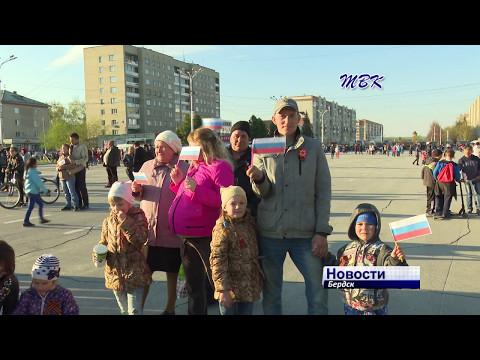 Бердск отметил 9 мая салютом