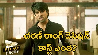 Ram charan Wrong decision in Brucile movie Title