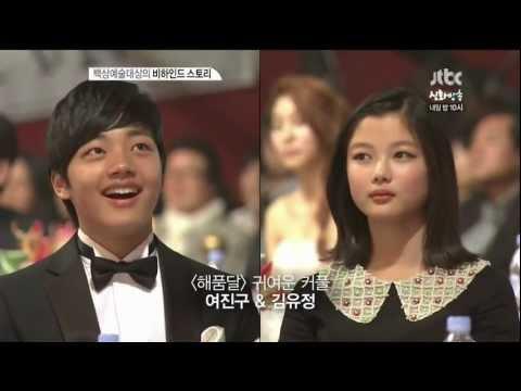 0427 JTBC 48th Baeksang Awards Behind Story Yeo Jin Goo&Kim Yoo Jung Cut