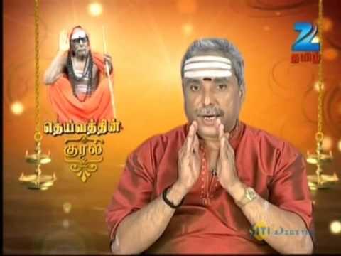 Varamtharuvai Iraiva - 16-12-2013
