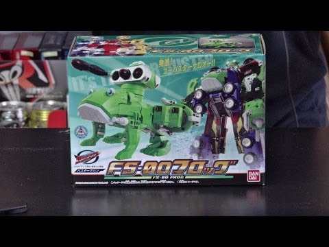 Go Busters FS-ZERO O Frog Part 1