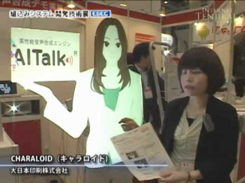 [ESEC] CHARALOID - Dai Nippon Printing Co., Ltd.