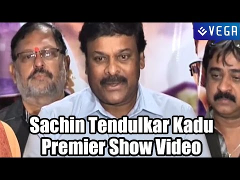 Sachin Tendulkar Kadu Movie Premier Show Video - Suhasini, Venkatesh Prasad