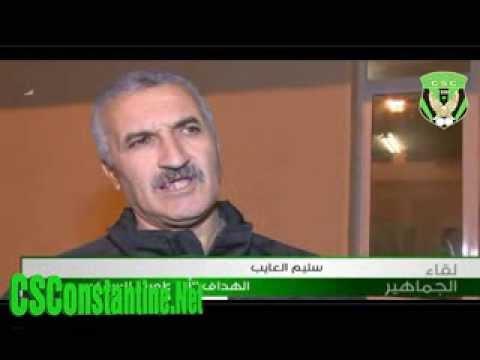 Reportage Al Atlas TV sur le CSC [04-OPOW + Laib Salim]