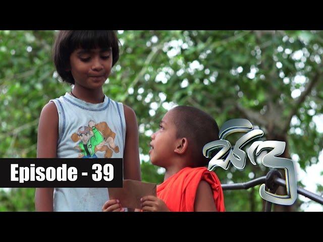 Sidu Episode 39