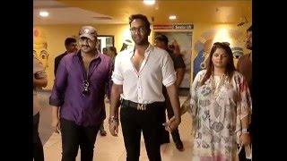 Eedo-Rakam-Aado-Rakam-Movie-Premier-Show-Highlights